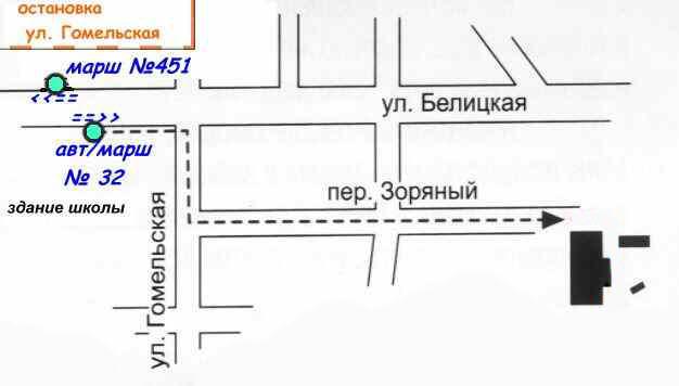 Храм Харе Кришна в Киеве. Как