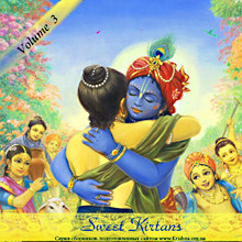 «Sweet Kirtans» vol 03